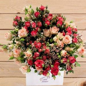 Giggles by Floraflora | Buy Flowers in Riyadh Jeddah KSA | Gifts